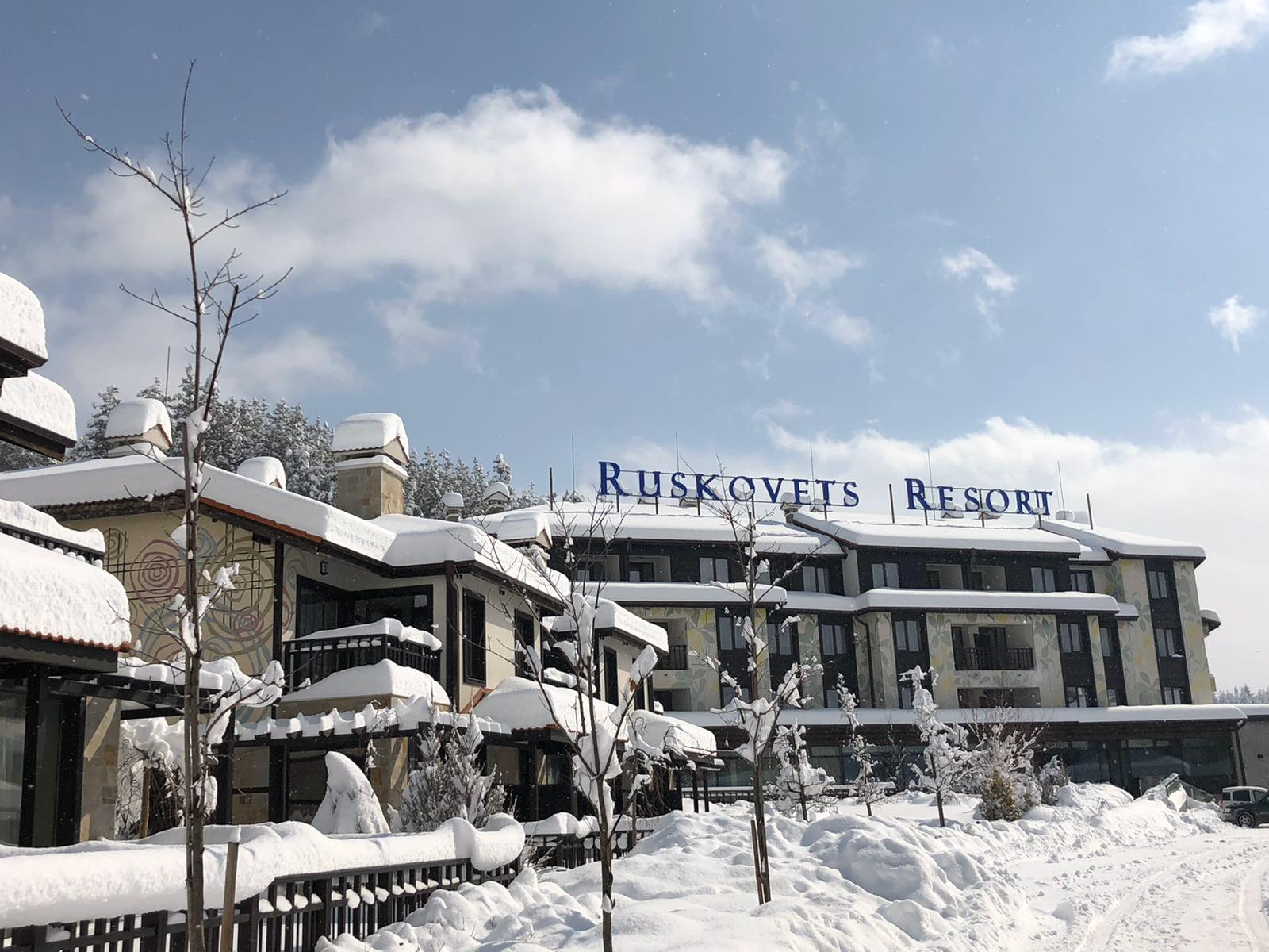 Русковец резорт зимна почивка